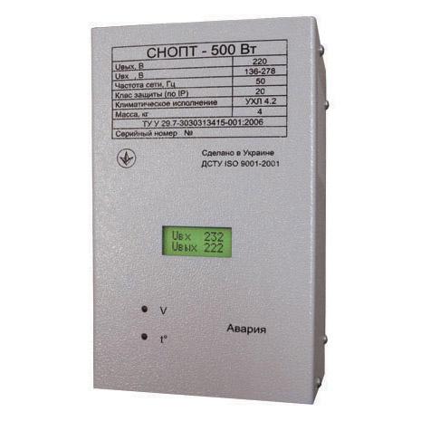 Стабилизатор напряжения Awattom СНОПТ-0.5 кВт