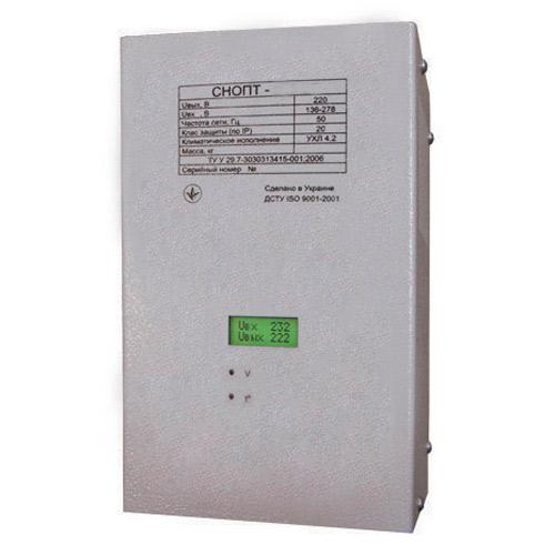 Стабилизатор напряжения Awattom СНОПТ-1.0 кВт