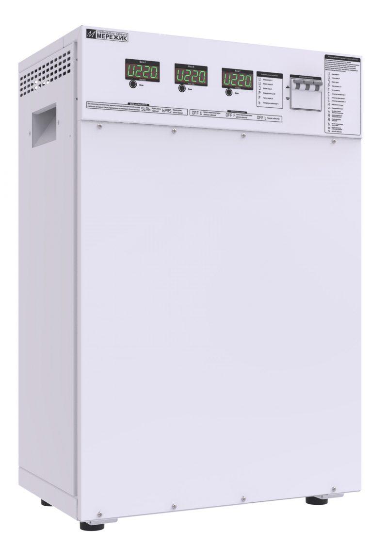 Стабилизатор напряжения Мережик 9-3х18 (3х80А)