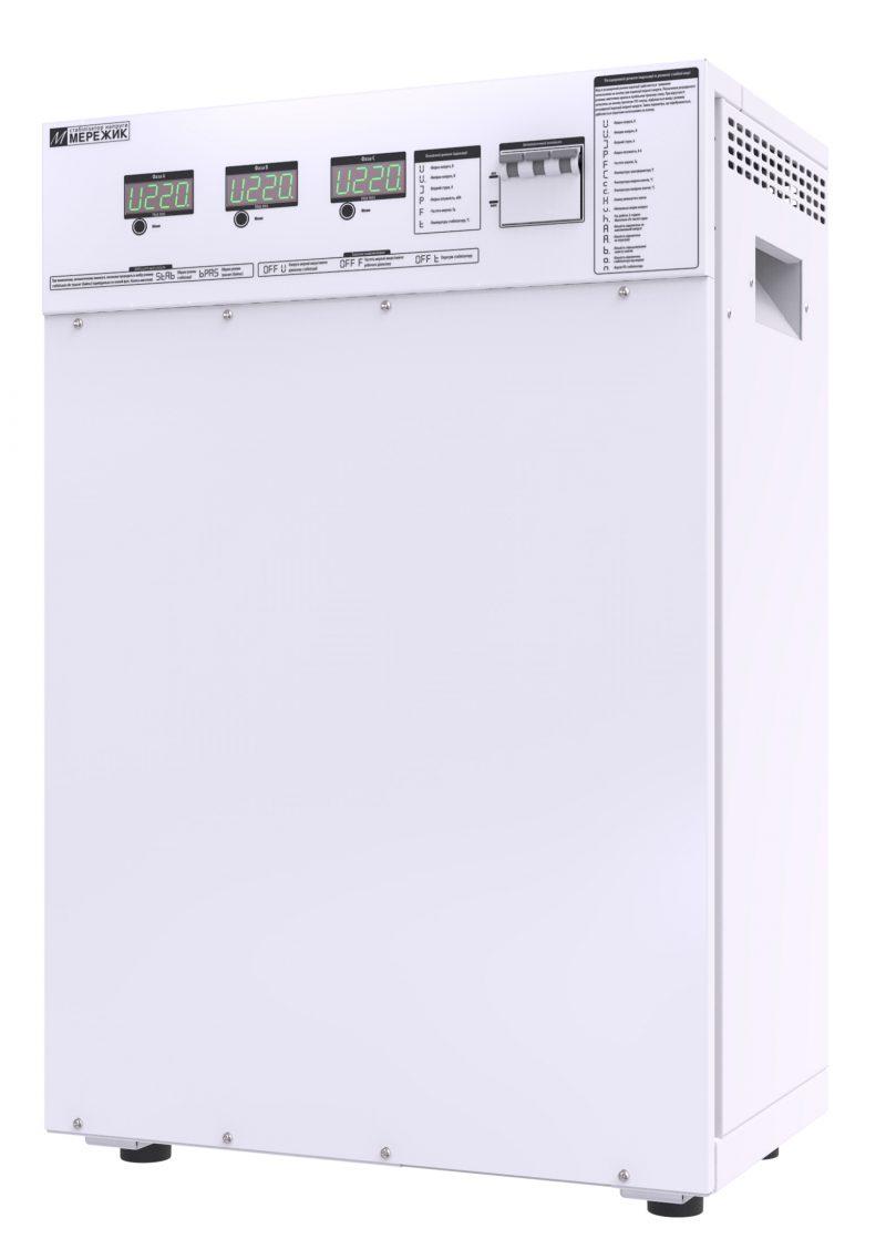 Стабилизатор напряжения Мережик 9-3х11 (3х50А)