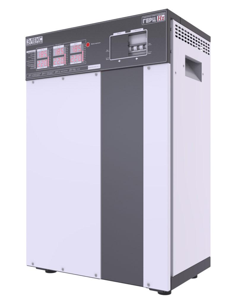 Стабилизатор напряжения Элекс Герц У 16-3-63 v3.0 (3×14000)