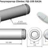 Приточно вытяжная установка Climtec РД-100 База 22181