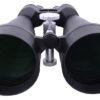 Бинокль Arsenal 25×100 (NBN33-25100) Porro, астрономический, с кейсом 27337