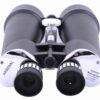 Бинокль Arsenal 25×100 (NBN33-25100) Porro, астрономический, с кейсом 27339