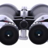 Бинокль Arsenal 25×100 (NBN33-25100) Porro, астрономический, с кейсом 27340