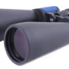 Бинокль Arsenal 15×70 (NBN34-1570) Porro, астрономический 27291