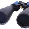 Бинокль Arsenal 15×70 (NBN34-1570) Porro, астрономический 27294