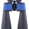Бинокль Arsenal 15×70 (NBN34-1570) Porro, астрономический 27297