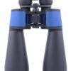 Бинокль Arsenal 15×70 (NBN34-1570) Porro, астрономический 27298